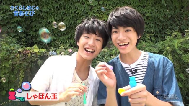 スター☆ドリーマーズ 2017年9月24日放送分