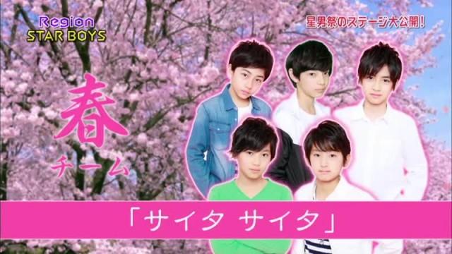 EBiDANアミーゴ STAR BOYS(2017.9.23)
