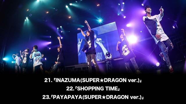 SUPER★DRAGON「MYSTIC BOOK」Chapter4