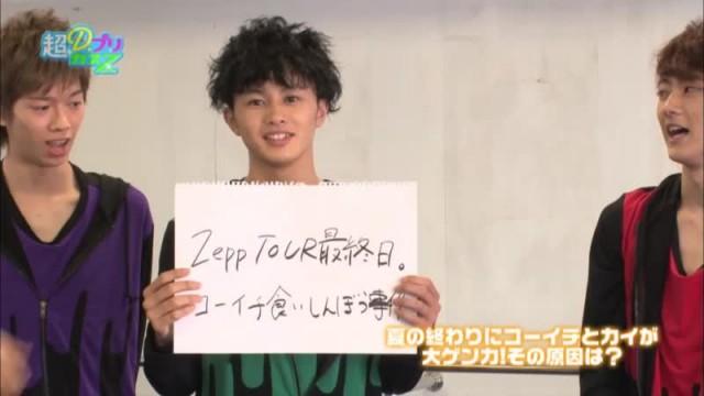 超D.プリカスZ #9 2014年8月31日放送分