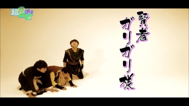 超D.プリカスZ #15 2014年10月12日放送分