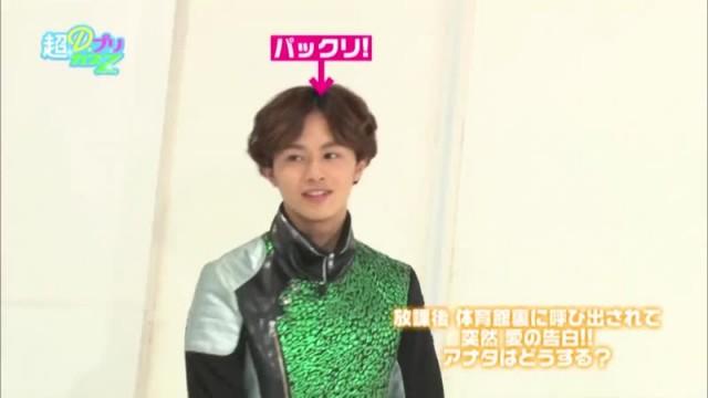超D.プリカスZ #19 2014年11月9日放送分