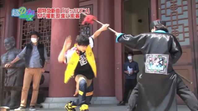 超D.プリカスZ #49 2015年6月14日配信分