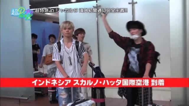 超D.プリカスZ #51 2015年6月28日配信分