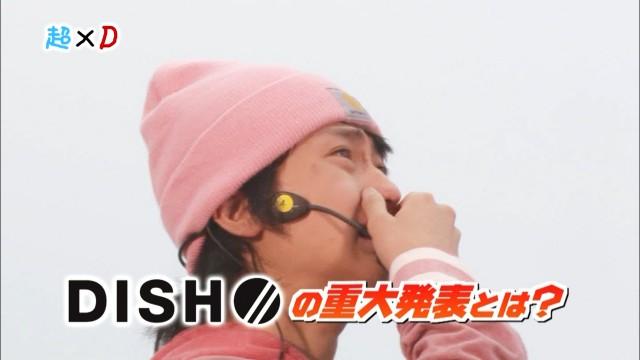 超×D #10 2013年3月14日配信分