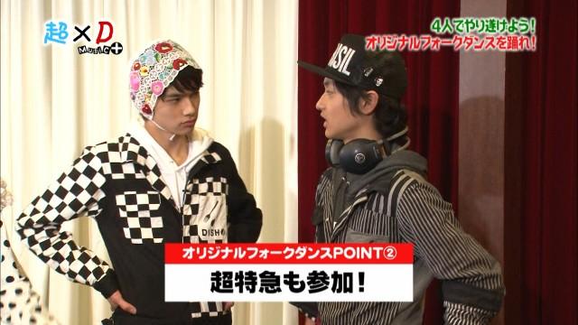 超×D Music+ #2 2013年4月8日配信分