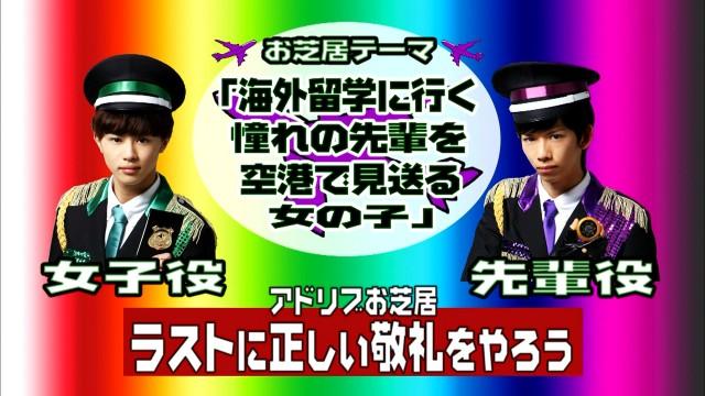 超×D Music+ #3 2013年4月16日配信分