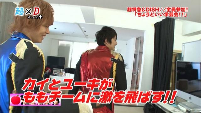 超×D Music+ #4 2013年4月22日配信分