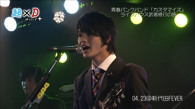 超×D Music+ #7 2013年5月14日配信分