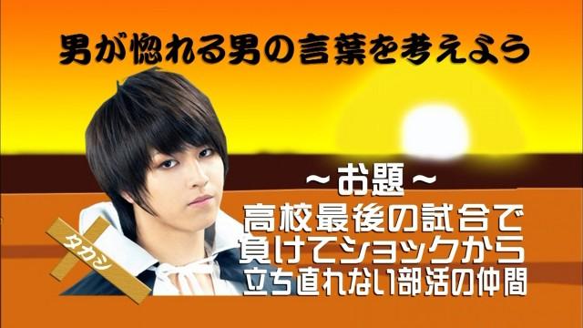 超×D Music+ #8 2013年5月21日配信分