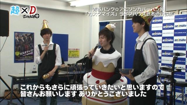 超×D Music+ #14 2013年7月2日配信分
