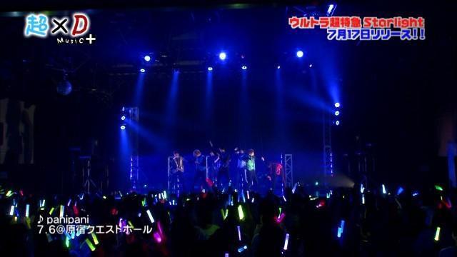 超×D Music+ #16 2013年7月16日配信分