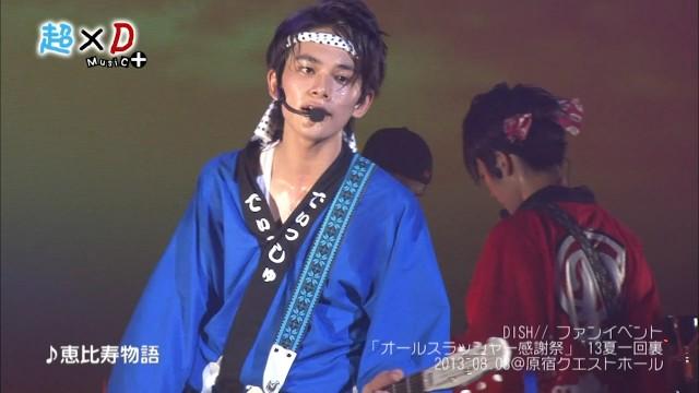 超×D Music+ #23 2013年9月3日配信分