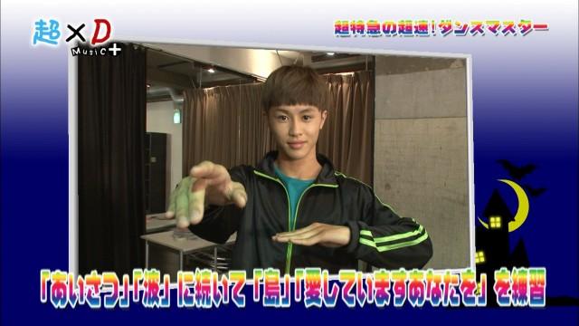 超×D Music+ #25 2013年9月17日配信分