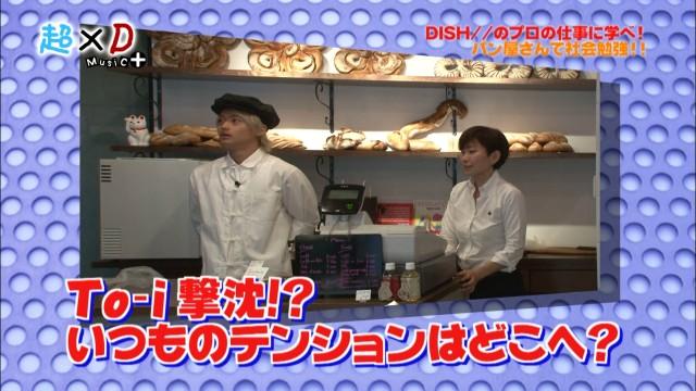 超×D Music+ #26 2013年9月27日配信分