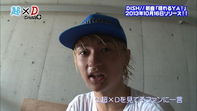超×D Music+ #28 2013年10月8日配信分