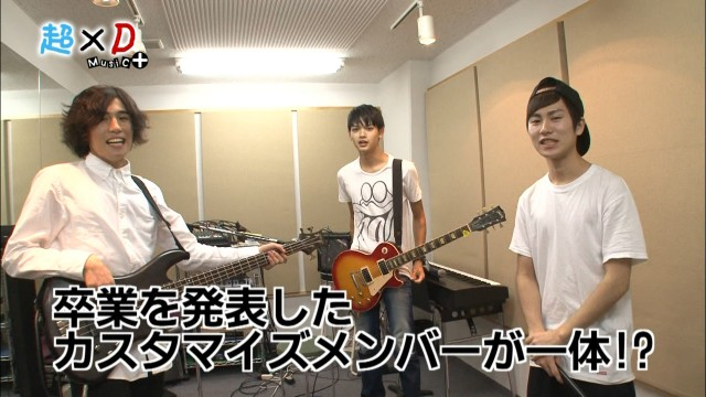 超×D Music+ #29 2013年10月15日配信分