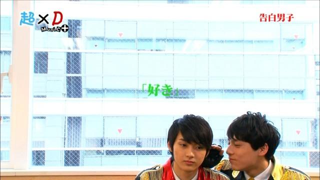 超×D Music+ #34 2013年11月19日配信分