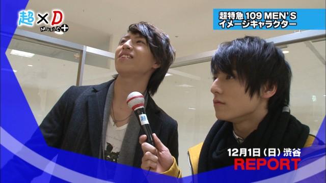 超×D Music+ #38 2013年12月17日配信分