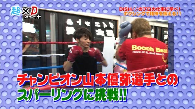 超×D Music+ #39 2013年12月24日配信分