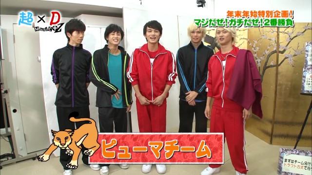 超×D Music+Z #1 2014年1月7日配信分
