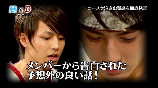 超×D Music+Z #11 2014年3月18日配信分