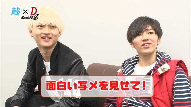 超×D Music+Z #12 2014年3月25日配信分