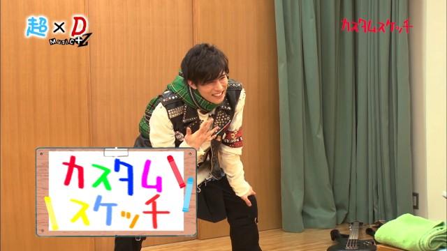 超×D Music+Z #13 2014年4月4日配信分