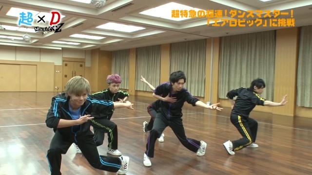 超×D Music+Z #14 2014年4月11日配信分