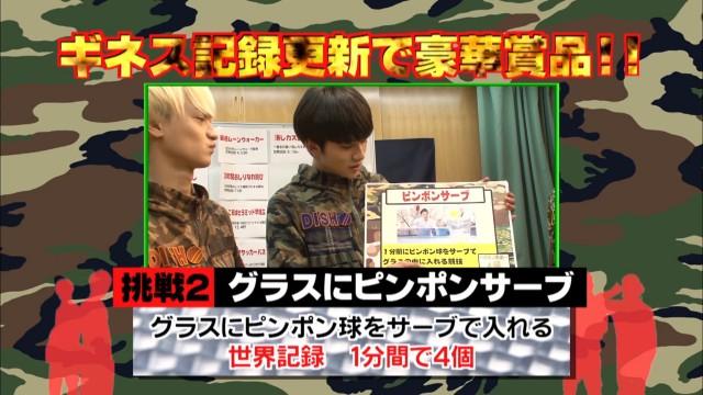 超×D Music+Z #15 2014年4月18日配信分
