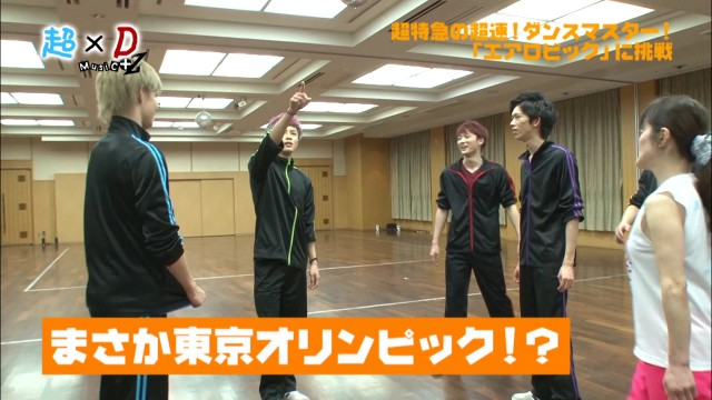 超×D Music+Z #16 2014年4月25日配信分