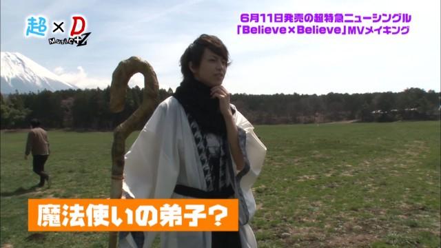 超×D Music+Z #22 2014年6月6日配信分