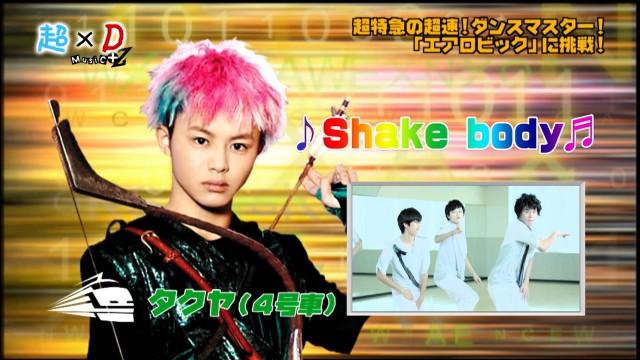 超×D Music+Z #24 2014年6月20日配信分