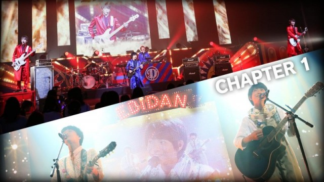 「EBiDAN THE LIVE 2016」Day1 - Part2【CHAPTER 1】
