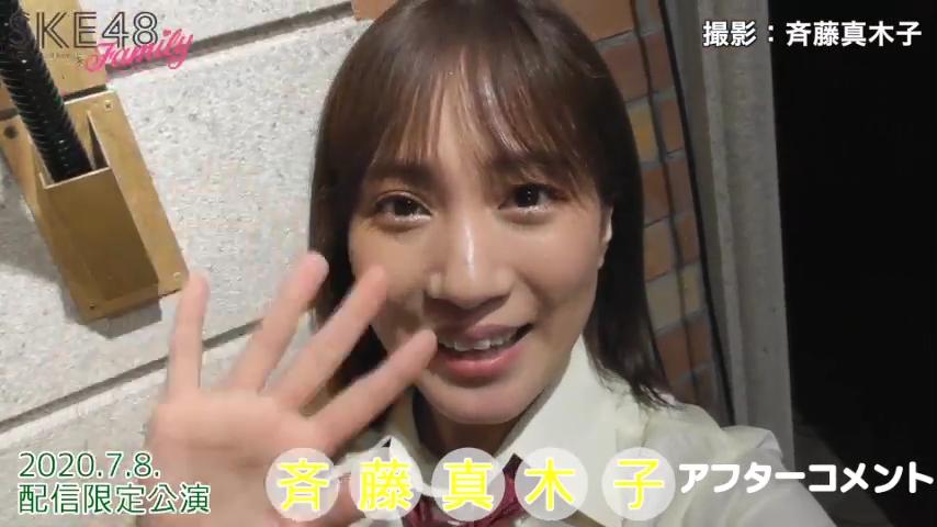 2020.7.8 チームE 配信限定劇場公演 アフターコメント