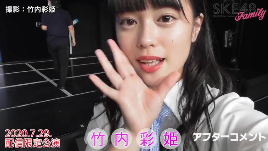 2020.07.29 チームKⅡ「最終ベルが鳴る」 配信限定劇場公演 アフターコメント