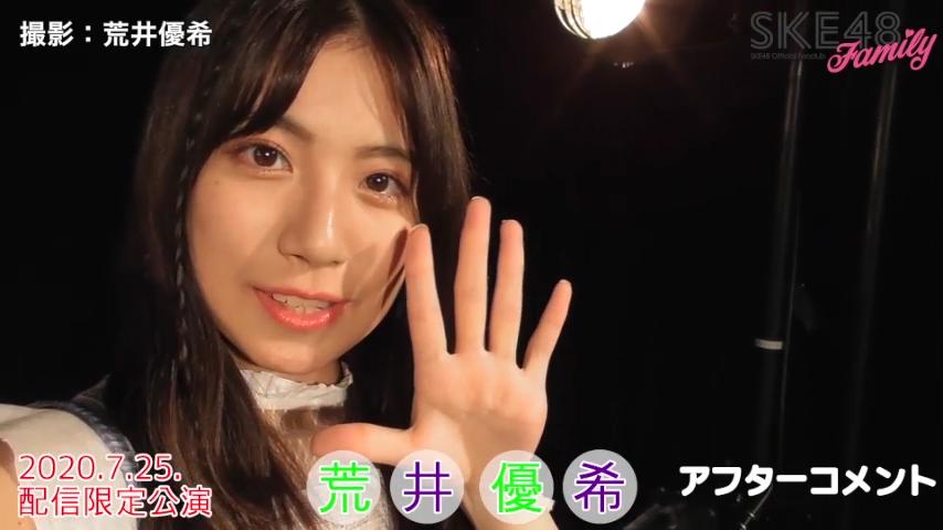 2020.7.25 チームKⅡ「最終ベルが鳴る」 配信限定劇場公演 アフターコメント