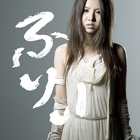 1stアルバム『ふりぃ』