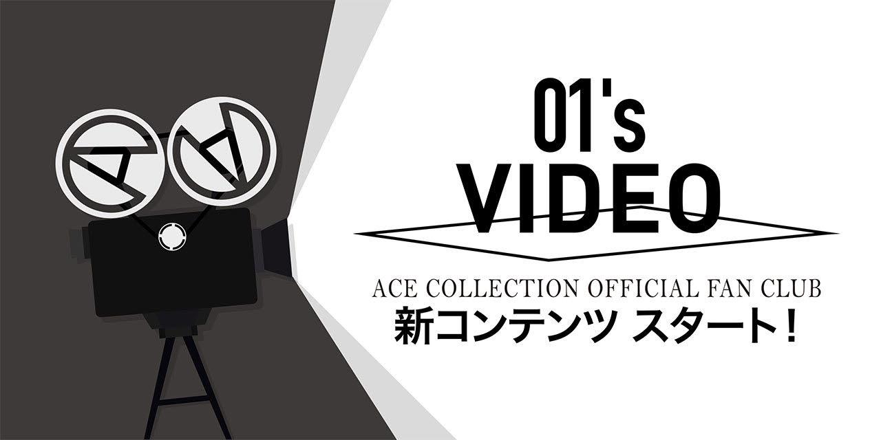 01's VIDEO