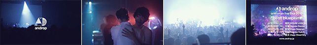 androp one-man live tour 2016