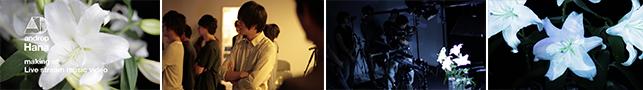 making of androp Hana music video