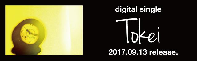 tokei_br