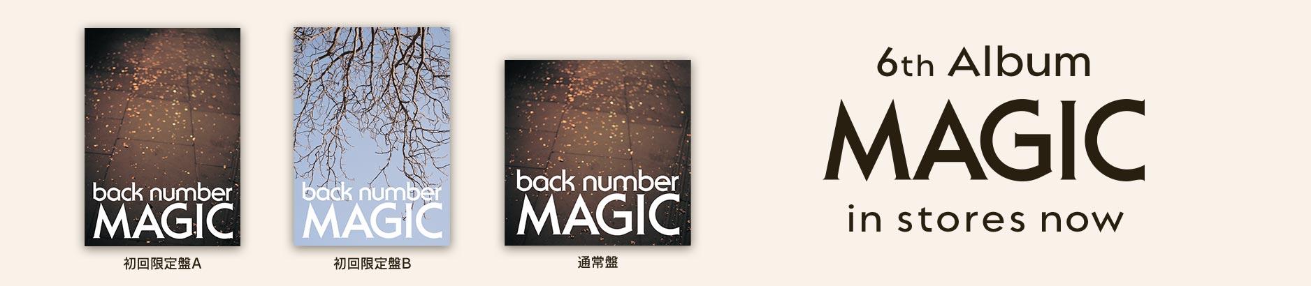 MAGIC_
