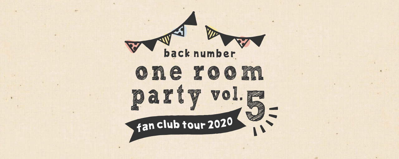 one room party vol.5