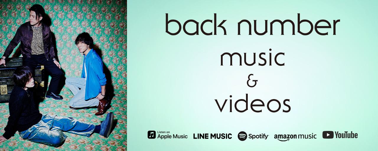 back number music & videos