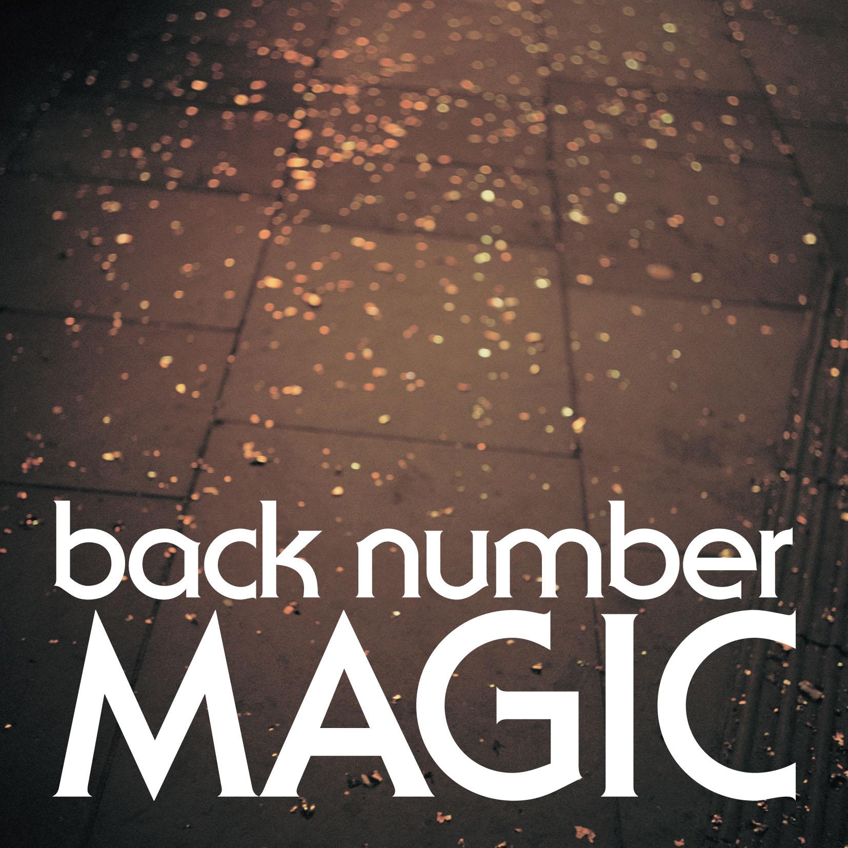 MAGIC 【通常盤】【CD】