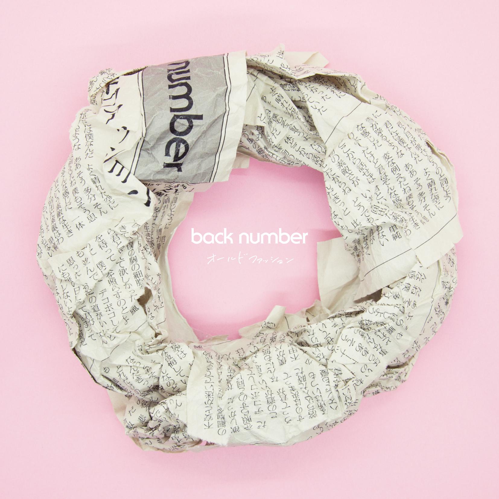 オールドファッション 【通常盤】【CD】