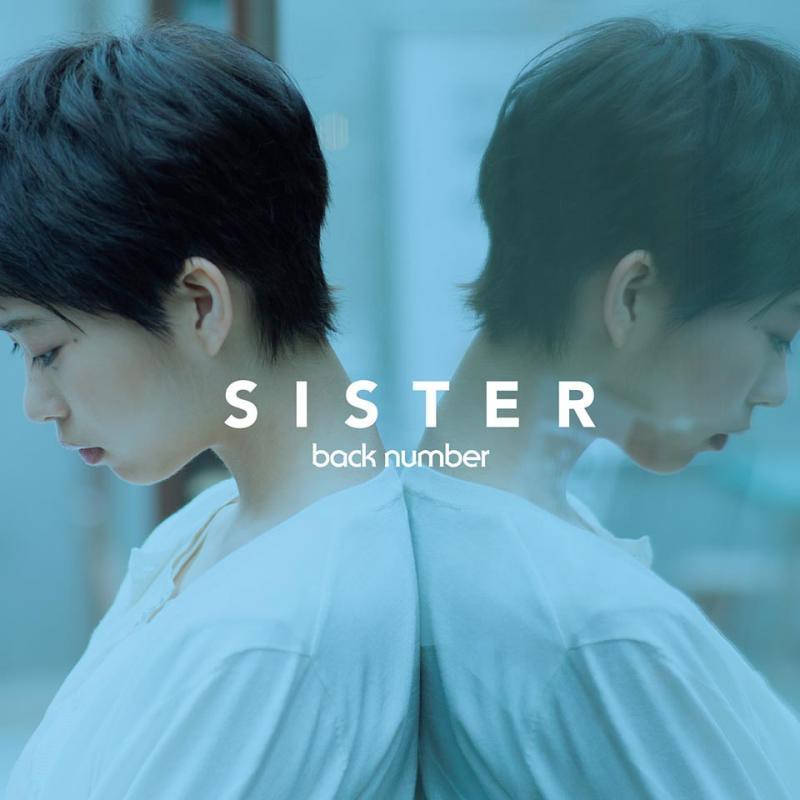 SISTER【初回盤】【CD+DVD】