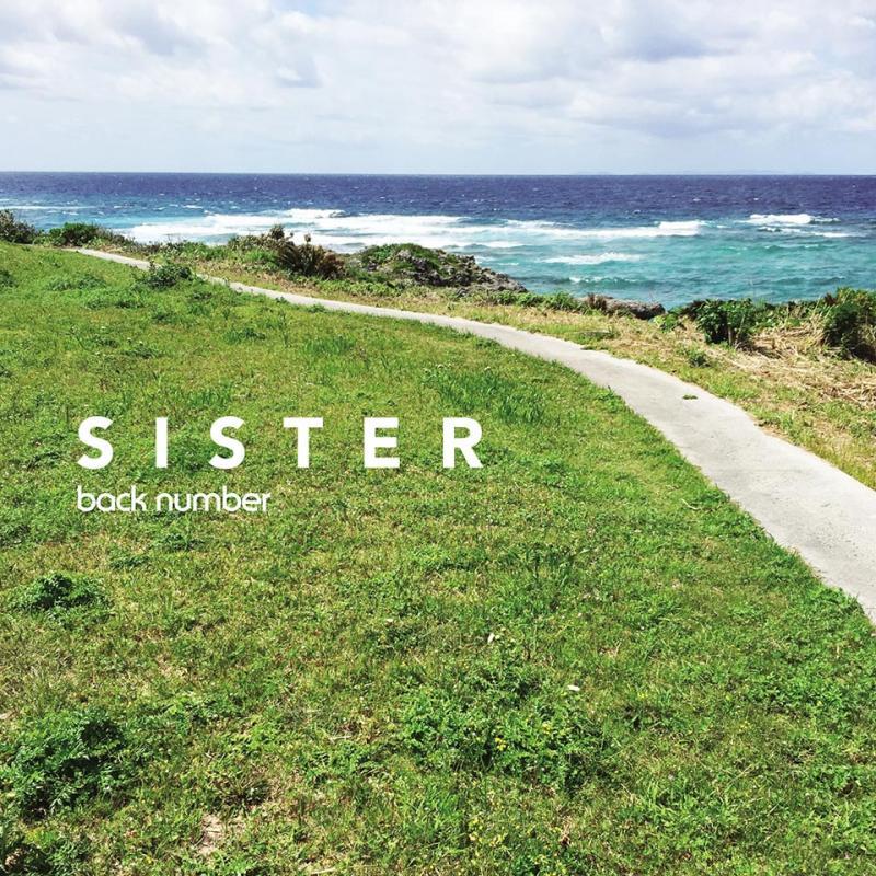 SISTER【通常盤】【CD】