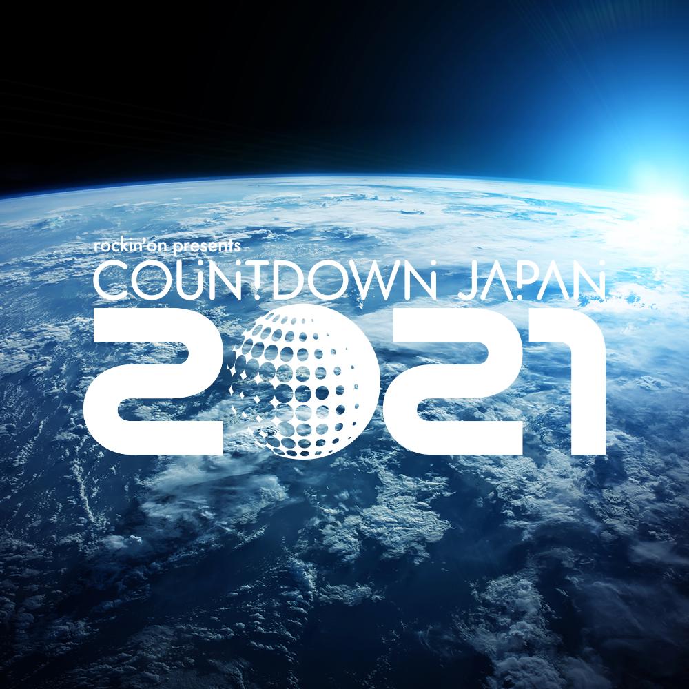 COUNTDOWN JAPAN 20/21